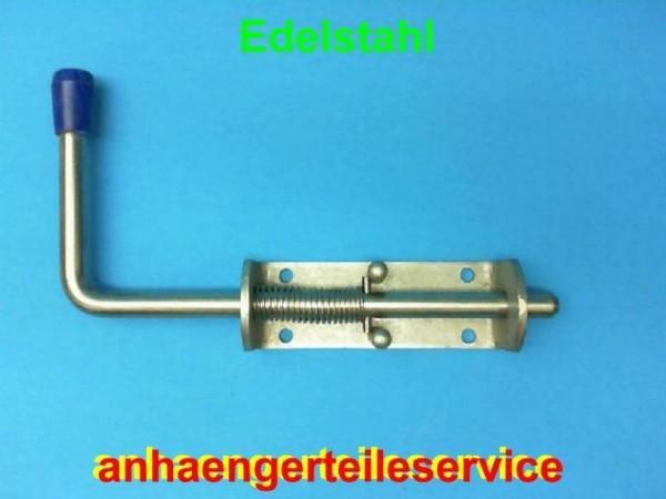 Edelstahl Federriegel Federverschluss 12 mm Riegel, Riegel feststellbar L2513.5