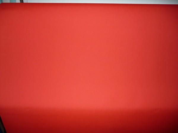 Markisenstoff Windschutz 1.lfm BREITE 200cm !!! Rot - NEU -